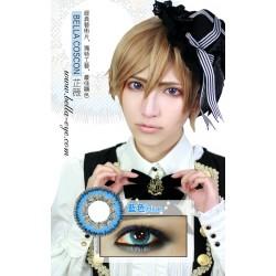 Pupilentes Z-Wei Azules